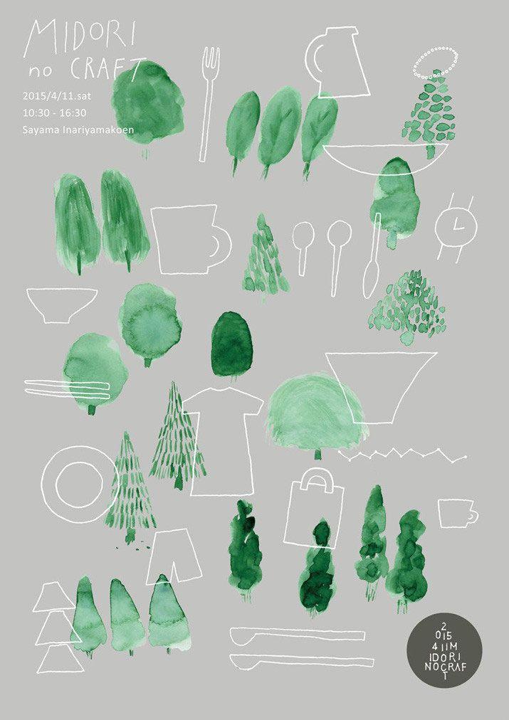 Japanese Poster: Midori no Craft. 2015 | Gurafiku: Japanese Graphic Design