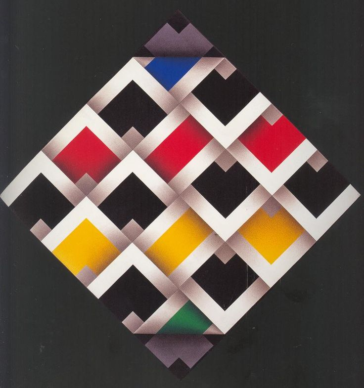 Omar Rayo (1928-2010) as a Colombian painter, sculptor, caricaturist and plastic artist. He won the 1970 Salón de Artistas Colombianos. Rayo worked with abstract geometry primarily employing black, white and red. He was part of the Op Art movement. Rayo's work shows that geometric art is as much a part of the past as it is of the future. He used traces of the past to discover new ways to present visual and geometric sketches.
