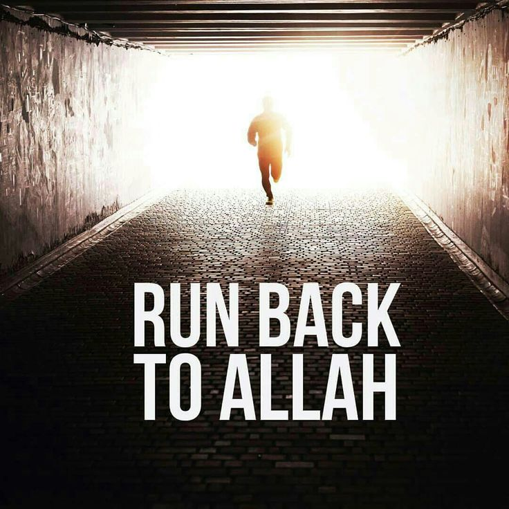 Even if it's been years, it's NEVER too late. RUN back to Allah the Almighty.