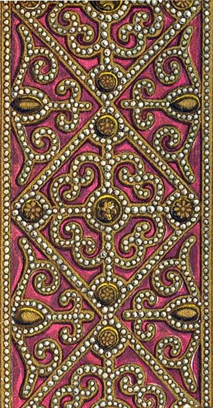 Ancient Russian pearl embroidery pattern. #art #Russian #patterns