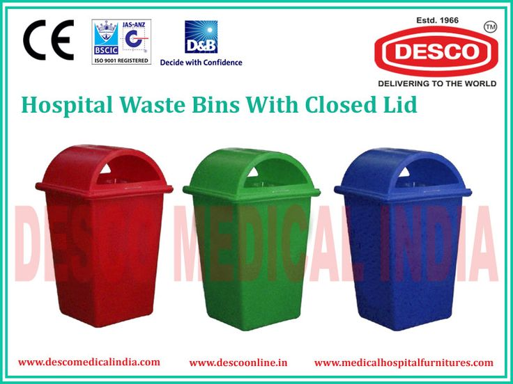 If you are running the hospital then Plastic Waste Bin is must have thing for you. It can be even said that, Plastic Waste Bin has the top priority when it comes to the waste management.