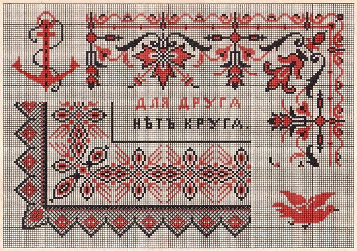 Book Cover Pattern Generator ~ Free easy cross pattern maker pcstitch charts