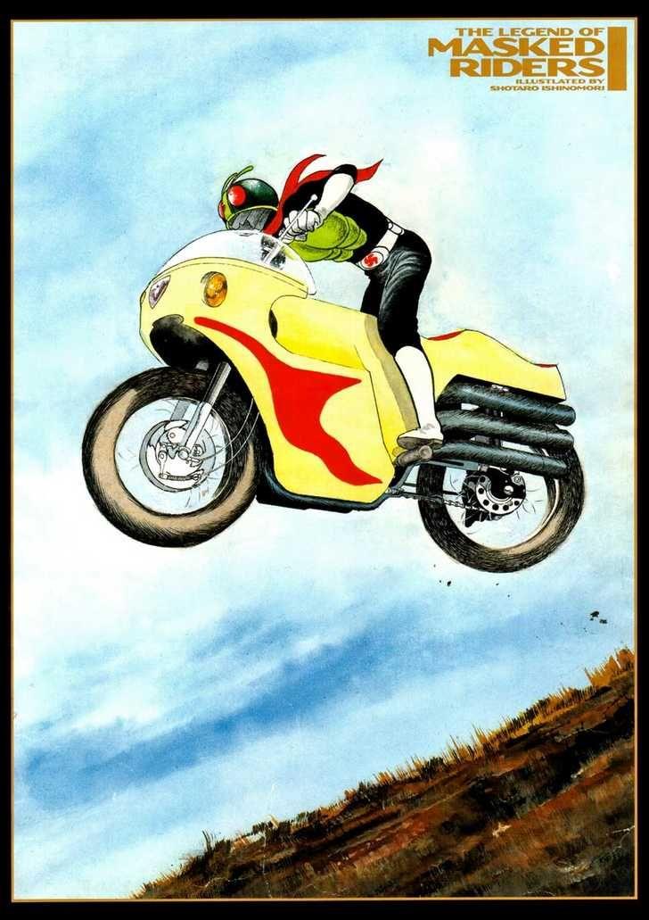 Kamen Rider comic.