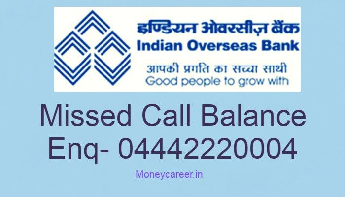 Indian Overseas Bank Iob Balance Enquiry Check In 2020 Banking Sms Administration