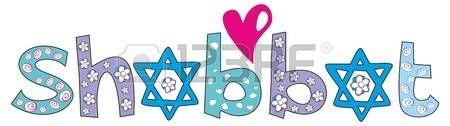 Holiday Shabbat design - jewish greeting background, illustration