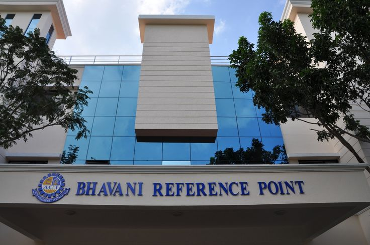 Bhavani Reference point, Agni College of Technology!