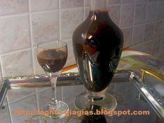 Τα φαγητά της γιαγιάς - Λικέρ Καφέ (ελληνικό)