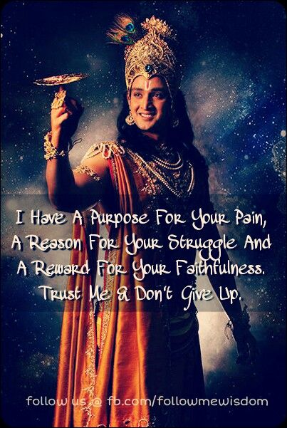 Lord Krishna Quotes Prepossessing The 25 Best Krishna Quotes Ideas On Pinterest  Inspirational