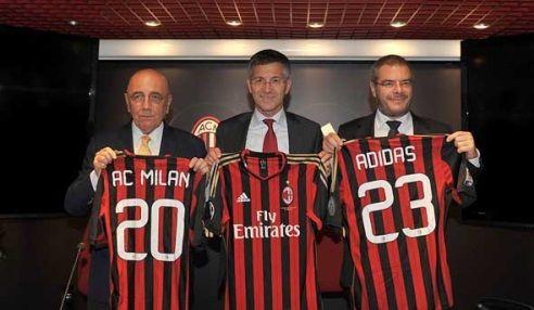 Футбольная форма Милан. Производитель
