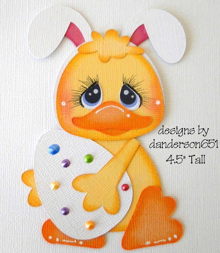 Duck with Egg Paper Piecing PreMade 4 Borders Scrapbook Album danderson651