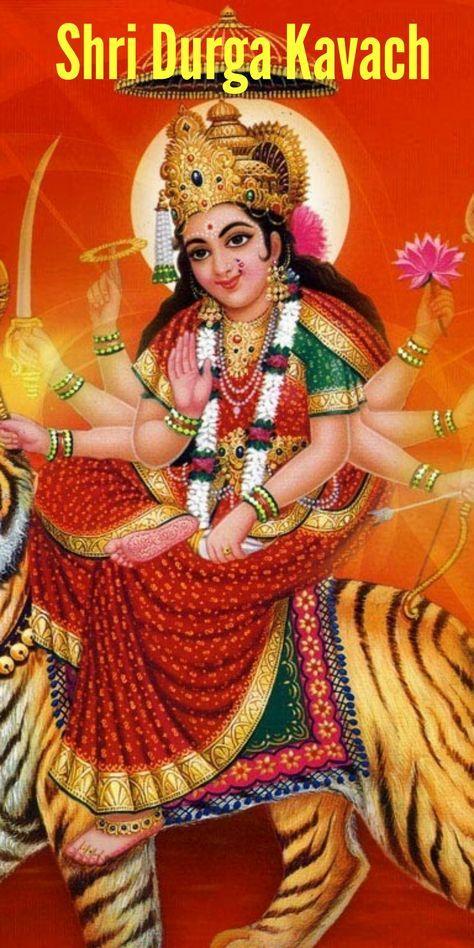 Shri Durga Kavach - Lyrics, Meaning and Benefits