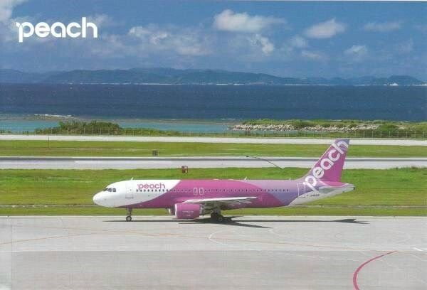 Peach Airlines A320 Postcard - Love the colors!