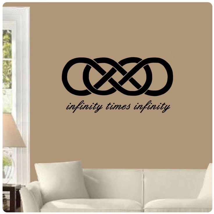 """Infinity Times Infinity, double infinity symbol romantic wedding anniversary wall decal (30"""" X 15"""") by ValueVinylArt on Etsy https://www.etsy.com/listing/177918945/infinity-times-infinity-double-infinity"""