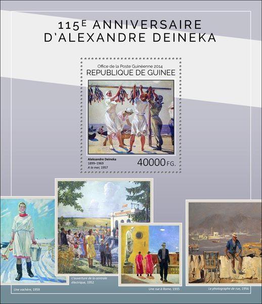 Post stamp Guinea GU 14401 b115th anniversary of Alexander Deineka (By the sea, 1957)