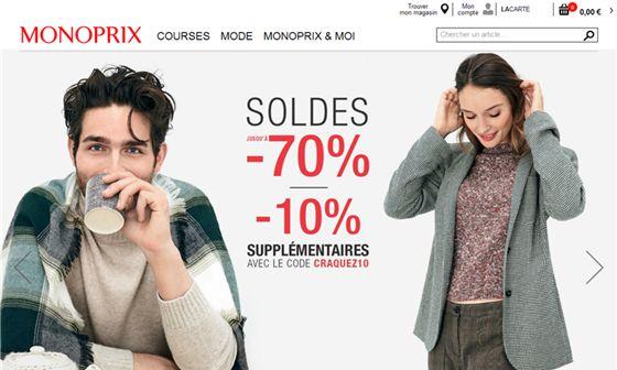 Monoprix - Shopping mode et courses en ligne     - Clichy, Hauts-de-Seine, Île-de-France