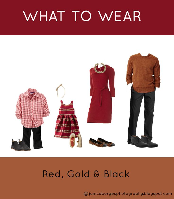 What To Wear For Family Photos. #family #photo #fall #
