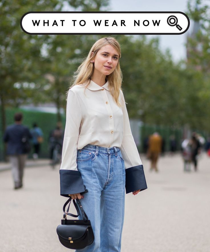 Mom Jeans Outfits Going Out Looks | Can you wear mom jeans out at night? We think the answer is yes. Click to see six outfits that you can pair with mom jeans that still look dressed up. #refinery29 http://www.refinery29.com/party-mom-jeans
