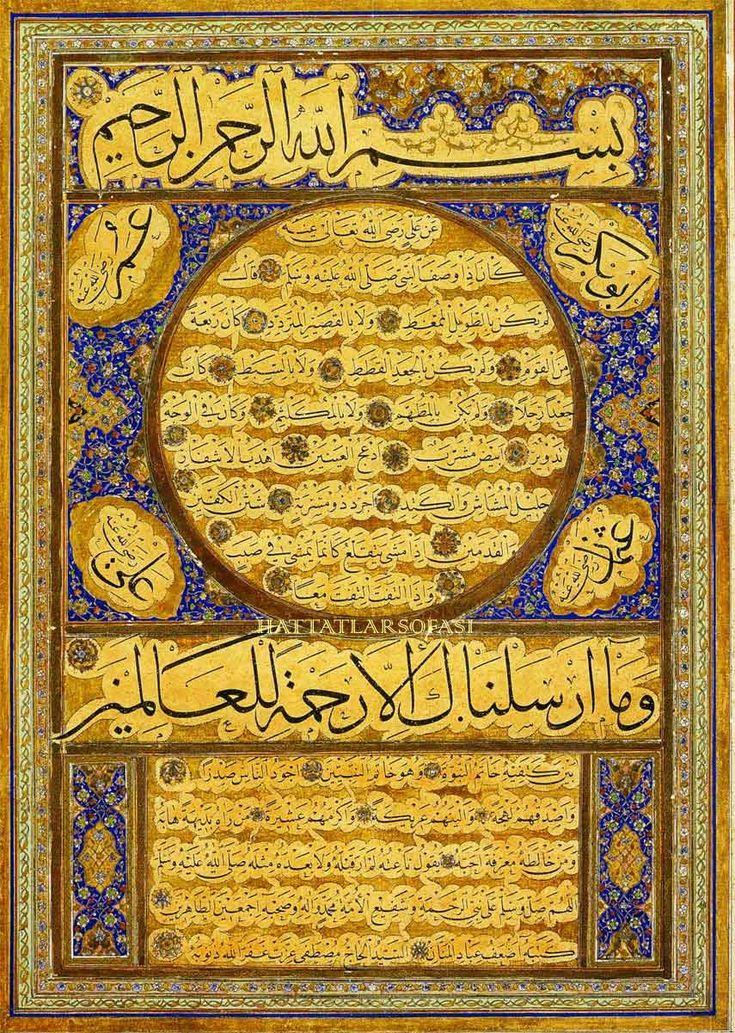 Kazasker Mustafa İzzet Efendi'nin Hutut-ı Mütenevvi'a ile Yazdığı Klasik Formlu Hilyesi  Daha fazlası için sitemizi ziyaret edin: hattatlarsofasi.com