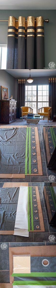 Декорирование штор поталью, МК   Своими руками