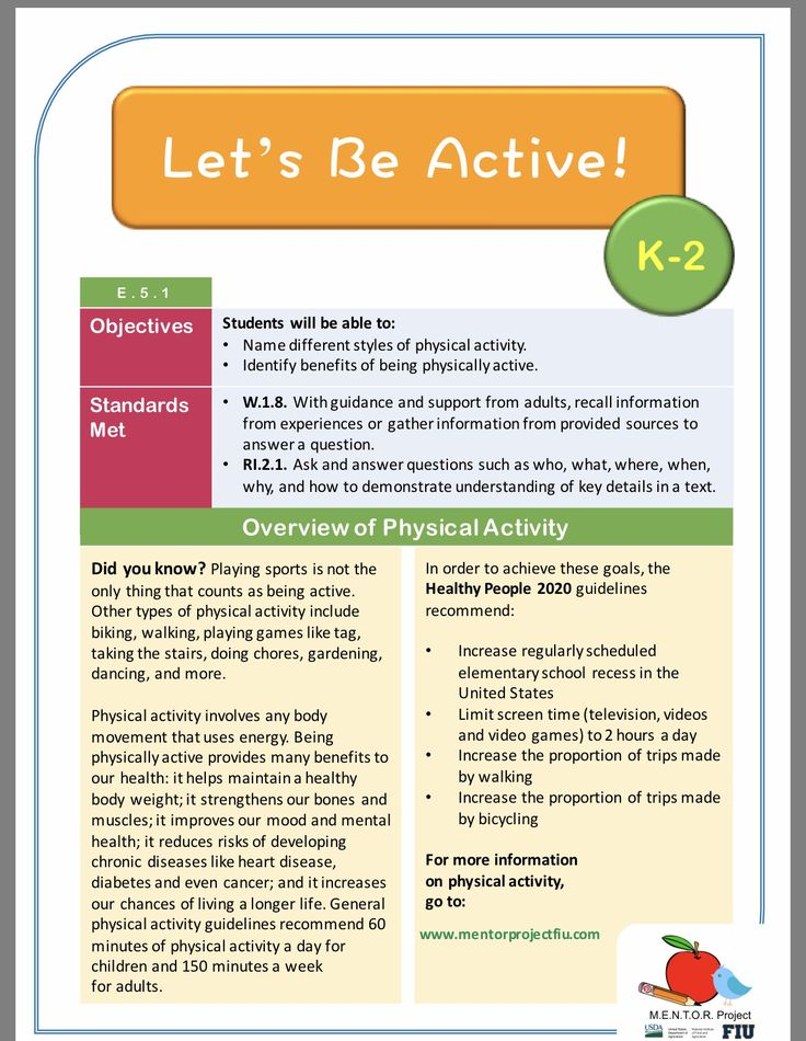 Best Physical Activity Lesson Plans Images On
