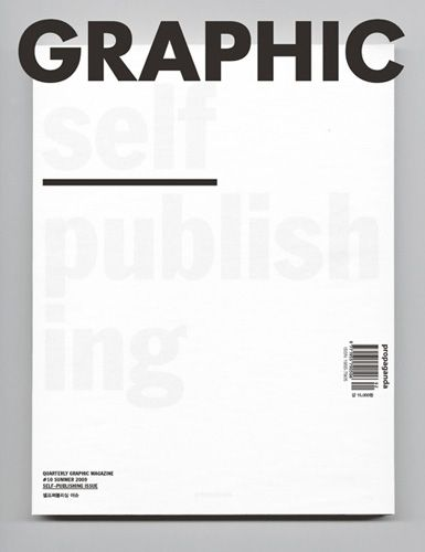 graphic #10, summer 2009: self-publishing issue. this issue is about people who manage the whole process of publishing by themselves or oneself, from contents to distribution, in the opposite side of efficient system of divided labor. also this is an issue about the publications themselves. 90 different publications were shown with their scanned real-sized cover together with makers' short interview.