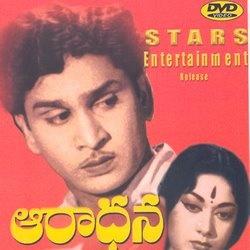 Seema Sastry review Seema Sastry (Telugu) Movie Review