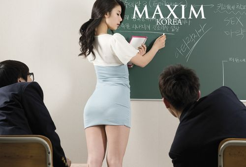 "15 Photos From Maxim Korea's Sexiest ""High School Themed"" Photoshoot 