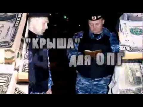 """ДСБ-""""Крыша"""" для ОПГ 8серия.Криминал"""