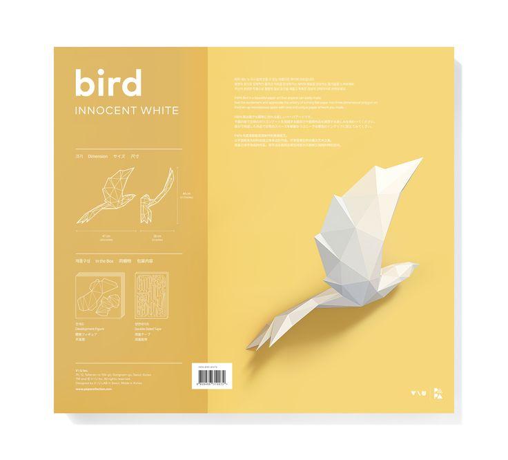 PAPA Bird White Package Back   Play Art. Polygon Art. Do Art Yourself.
