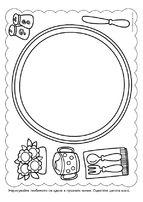 Wat eet jij graag bij het ontbijt? Laat kinderen uit foldertjes eten knippen en op het bord plakken. Plaat verder versieren, lamineren en je hebt een placemat!