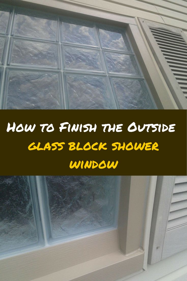 Wonder how to finish the outside of a glass block window project? Get some insights in this article http://blog.innovatebuildingsolutions.com/2015/07/14/install-glass-block-shower-window/