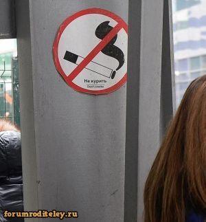 Почему начинают курить подростки :: forumroditeley.ru - форум родителей и о детях