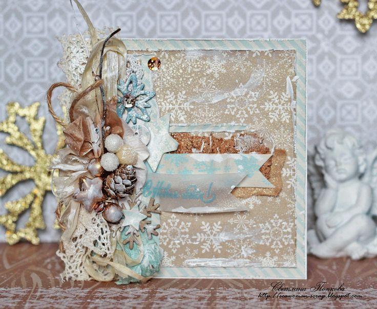 Картинки приколы, новогодние открытки экостиль