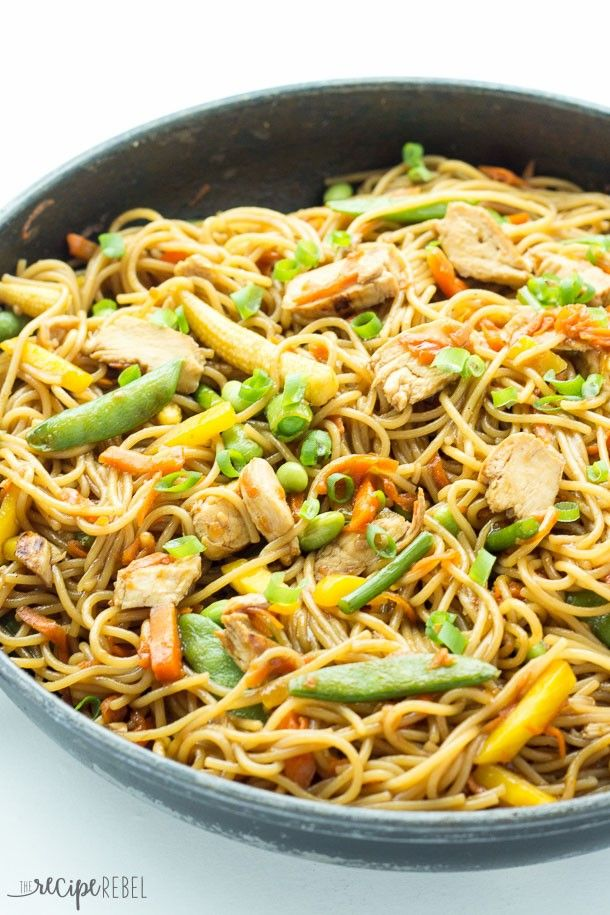 One Pot Chicken Chow Mein: An easy, one pot version of Chicken Chow Mein -- you'll never have to settle for takeout again! www.thereciperebel.com