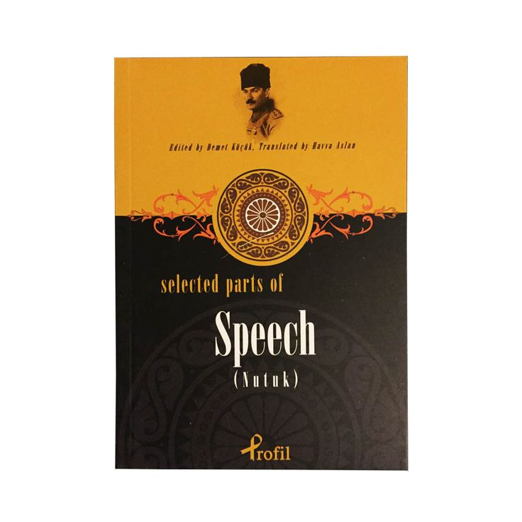 Selected Parts of Speech