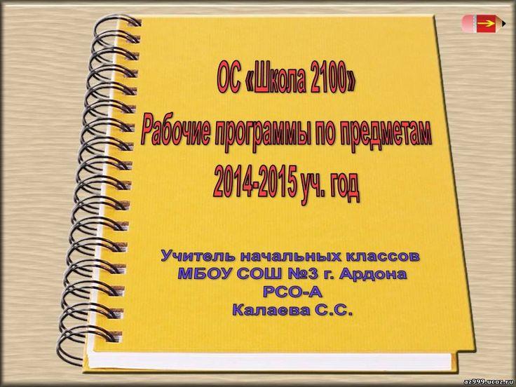 Скачать гдз по обществознанию а.и.кравченко е.а.певцова без регистрации и смс