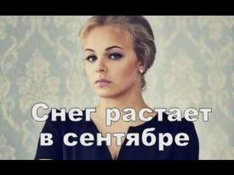 «Смотреть Русалок Видео Настоящих» — 2007