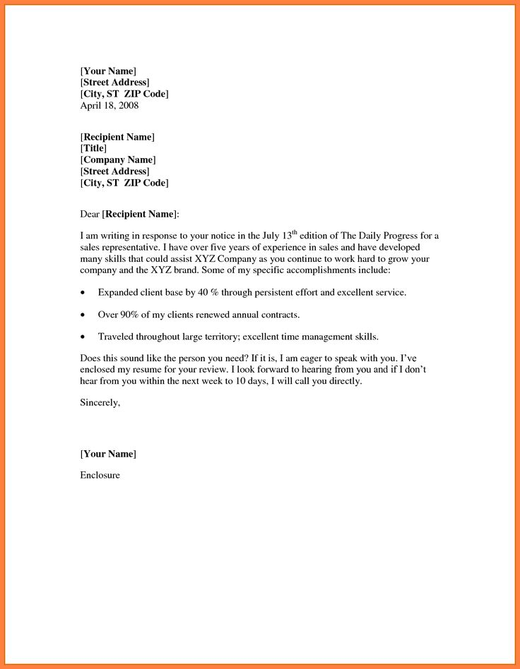 letter basics template for amazing job application cover sample