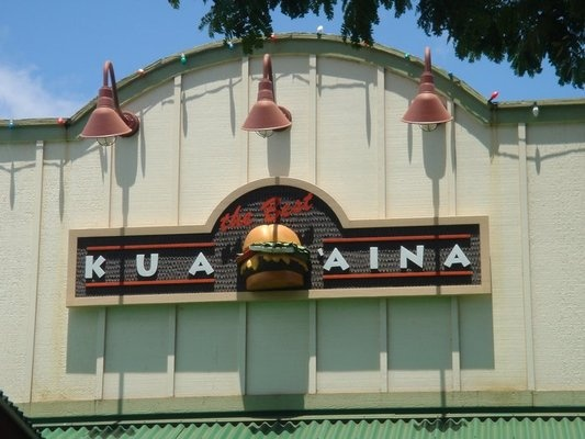 Kua 'Aina Burgers - weekend trips to North Shore weren't complete without a stop here for a burger!  Followed by Pineapple Dole Whip at Dole Plantation...yum!