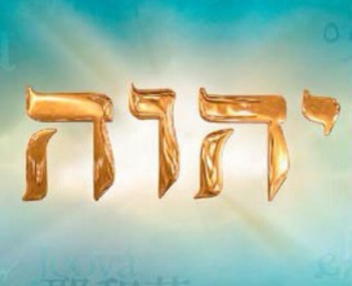 Jehovah's name in Hebrew. The Hebrew letters written from right to left (YHWH). Found in the Bible over seven thousand times in the original manuscripts