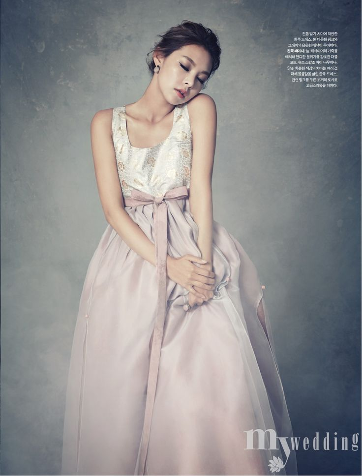 Beautiful pastel 한복 Hanbok inspired dress / Traditional Korean dress