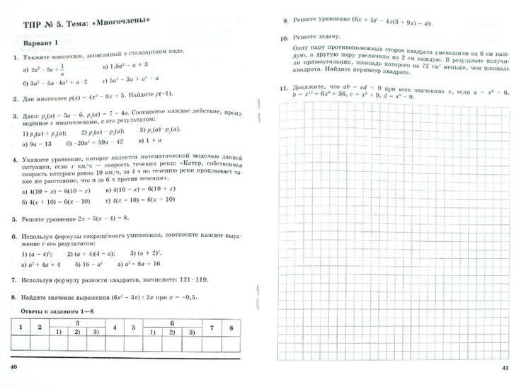 Гдз по физике 10 класс саенко