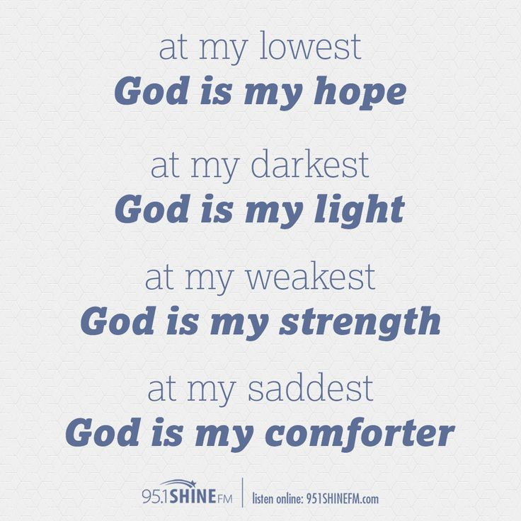 At my lowest, God is my hope.