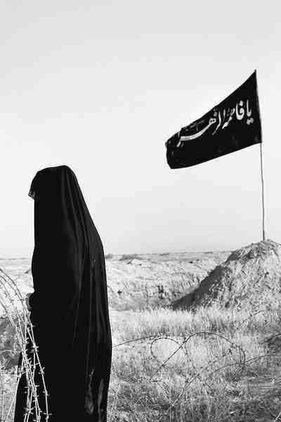 Ya Fatimah Zahra RaddiAllahu Ta'ala An'ha