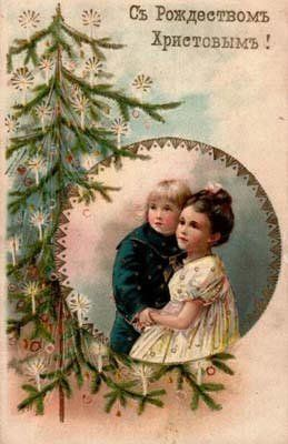 old russian easter postcards | old postcards
