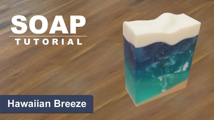 Hawaiian Breeze Melt and Pour Soap - ( Contest Giveaway )