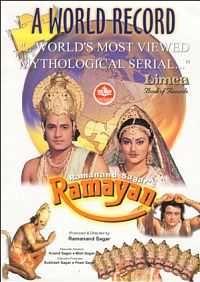 Download Ramanand Sagars Ramayana (1986) Full Hindi All Episodes