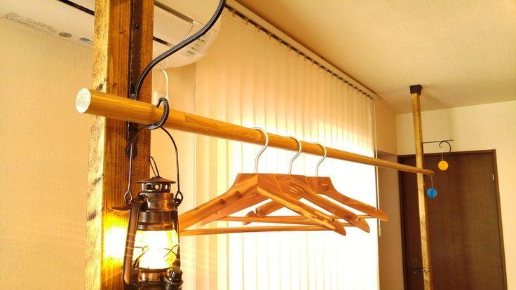 花粉症!洗濯物を外に干せない方、お部屋に物干しセットをDIY! |LIMIA (リミア)