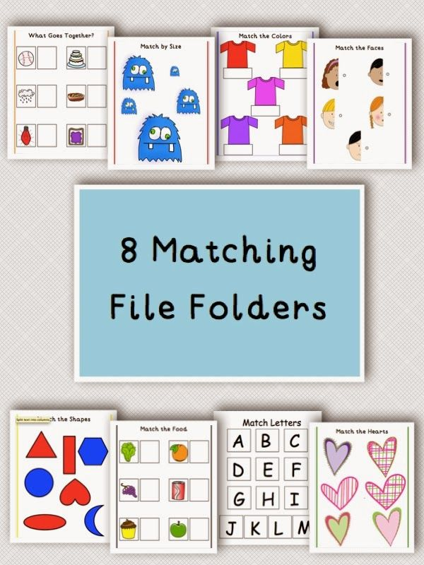 8 ideas for Matching File Folders!