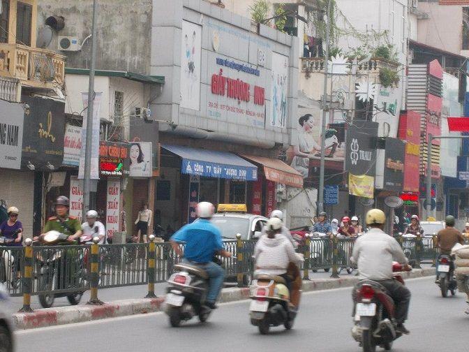 Street View in Hanoi Vietnam